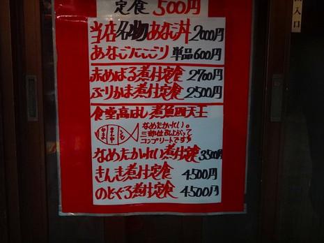 Sdsc08081