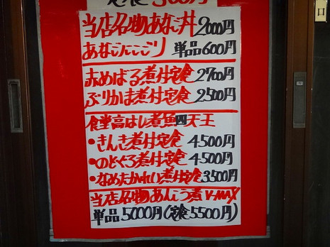 Sdsc08089