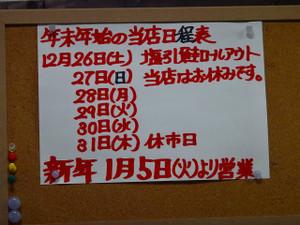 Sdsc08318