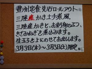 Sdsc09002
