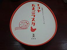 Sdsc09003