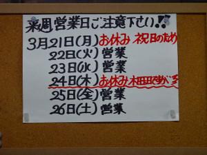 Sdsc09099