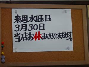 Sdsc09149