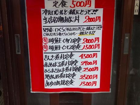 Sdsc00009