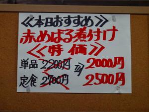 Sdsc00046