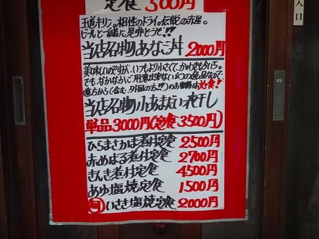 Sdsc00186