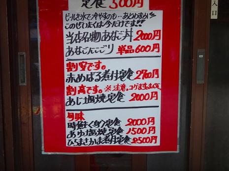 Sdsc00302