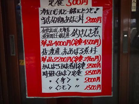 Sdsc00449