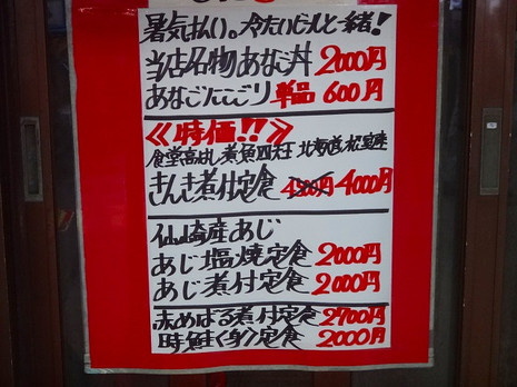 Sdsc00532