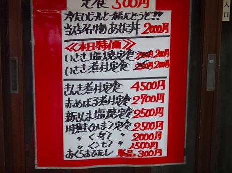 Sdsc00777