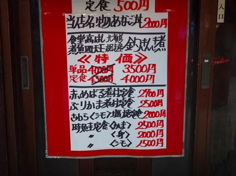 Sdsc01400