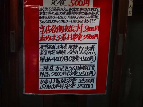 Sdsc01882