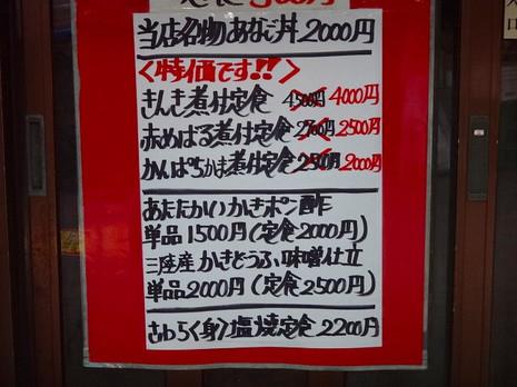 Sdsc01979