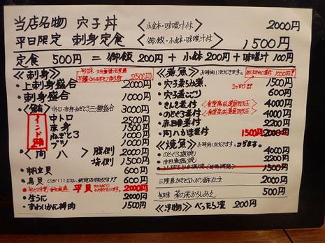 Sdsc03212