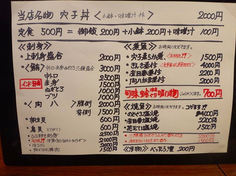 Sdsc03251