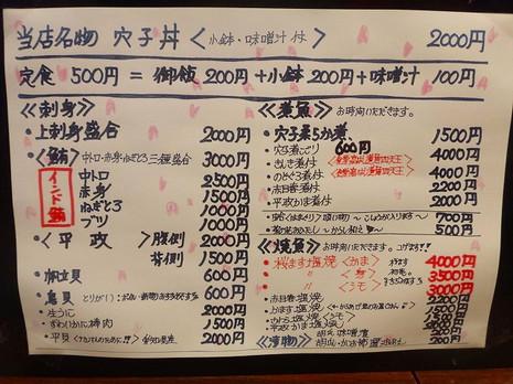 Sdsc03323