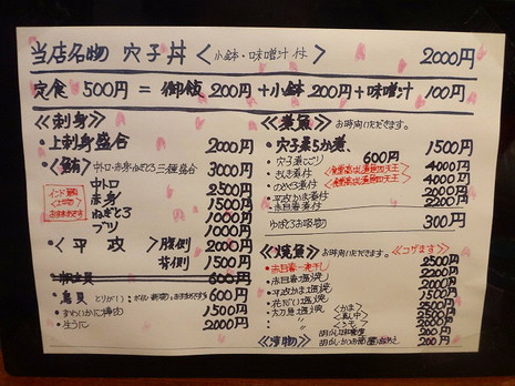 Sdsc03396