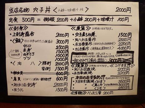 Sdsc03655