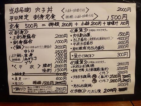 Sdsc03719