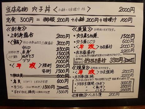 Sdsc03762