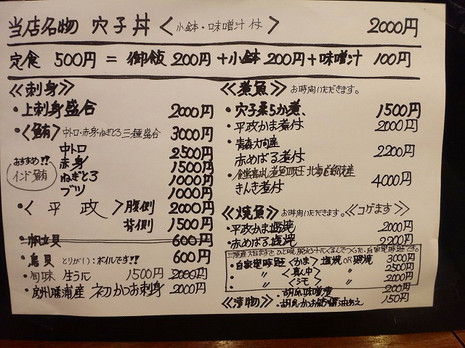 Sdsc03925