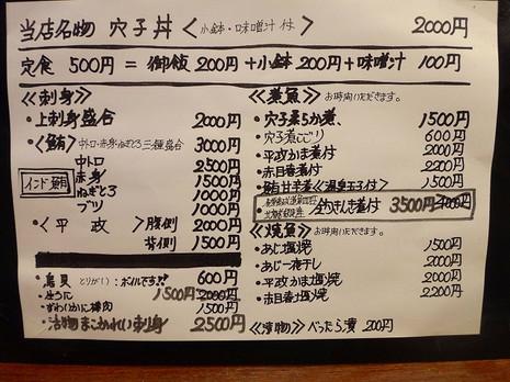 Sdsc03980