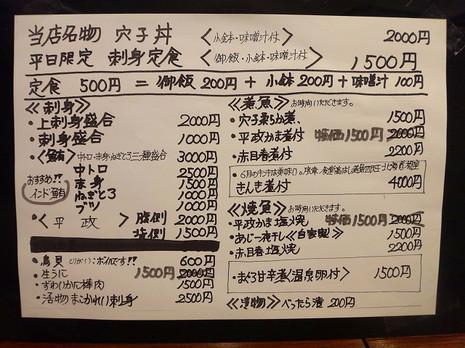 Sdsc04014