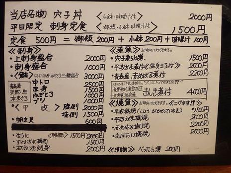Sdsc04063