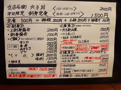 Sdsc04108