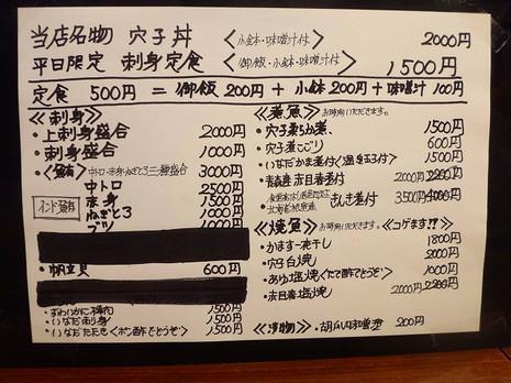 Sdsc04148