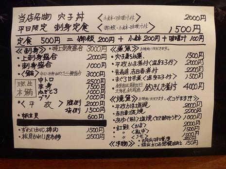 Sdsc04271