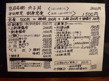 Sdsc04307