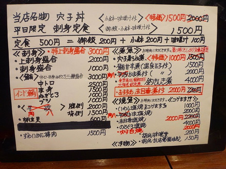 Sdsc04408