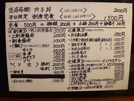 Sdsc04510
