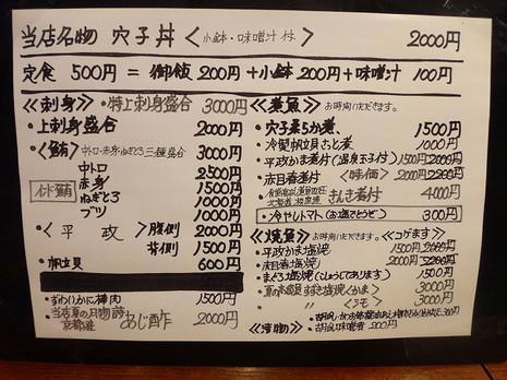 Sdsc04547