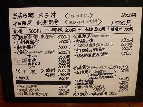 Sdsc04557