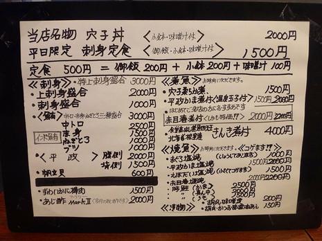 Sdsc04766