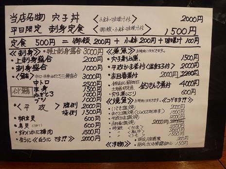 Sdsc04882