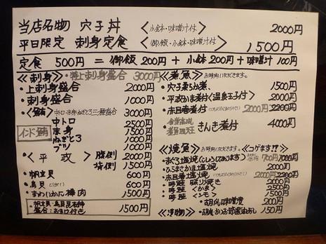 Sdsc04936