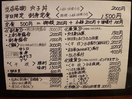 Sdsc05038