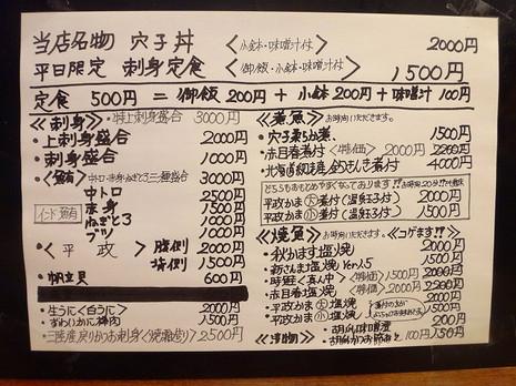 Sdsc05116