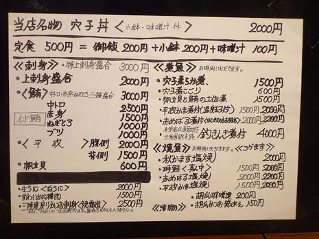 Sdsc05128