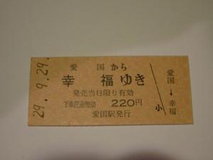 Sdsc00273