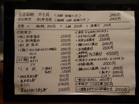 Sdsc01151