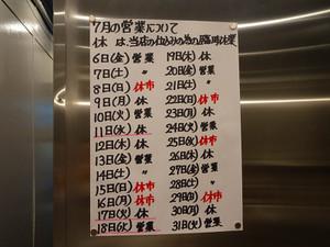 Sdsc02386