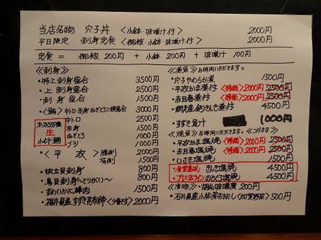 Sdsc02550