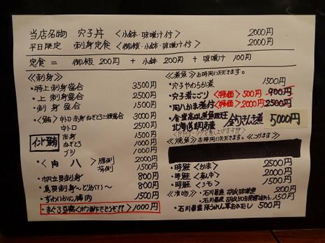 Sdsc02679