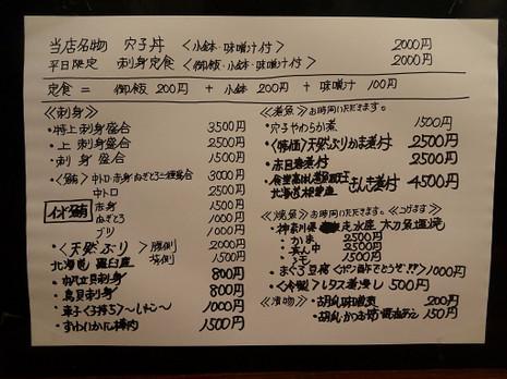 Sdsc02790