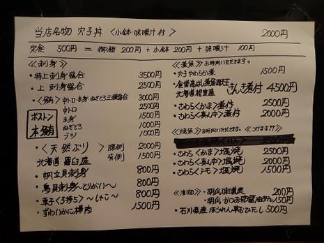 Sdsc02815